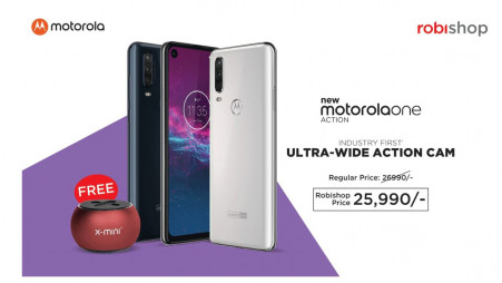 Motorola S First Ultra Wide Camera Phone Now Available In Bangladesh The Business Standard