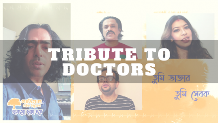 Guardian Life And Musicians Pay Tribute To Frontline Health